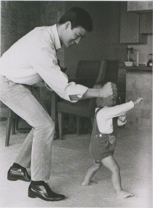 father and son karate