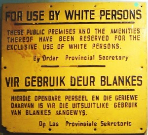Apartheid Sign English Afrikaans