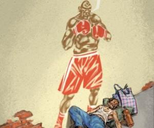 In Shape Boxer