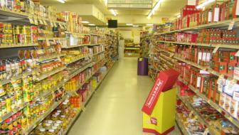Biggest Fails at the Grocery Store